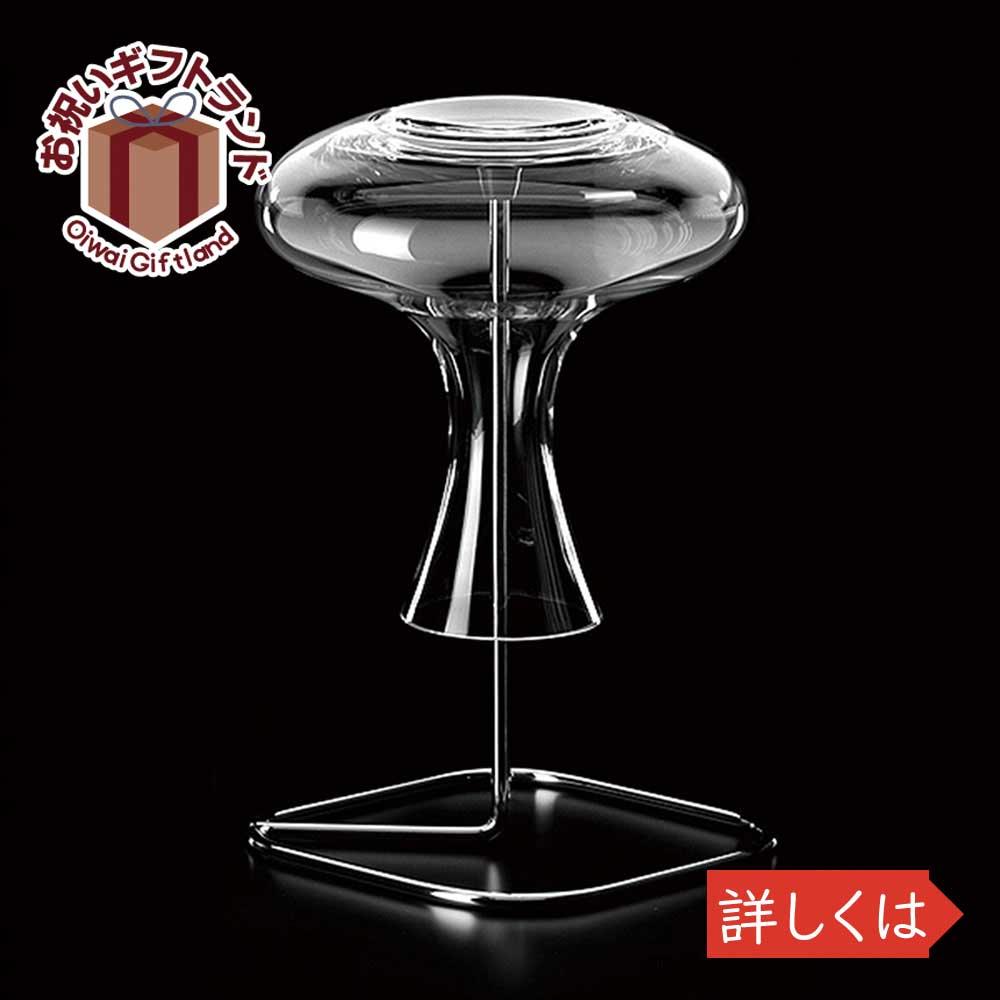 ツイーゼル クリスタルグラス デカンター&ドライヤー デカンター & ドライヤー 109543 レストラン用グラス 業務用 イエノミ ホームパーティ 母の日 父の日