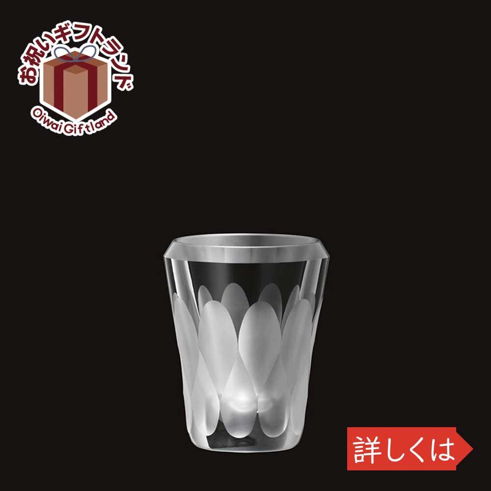 KIMURA GLASS MITATE/ミタテ MITATE N 2oz ショット A | タンブラー レストラン用グラス 業務用 イエノミ ホームパーティ 母の日 父の日