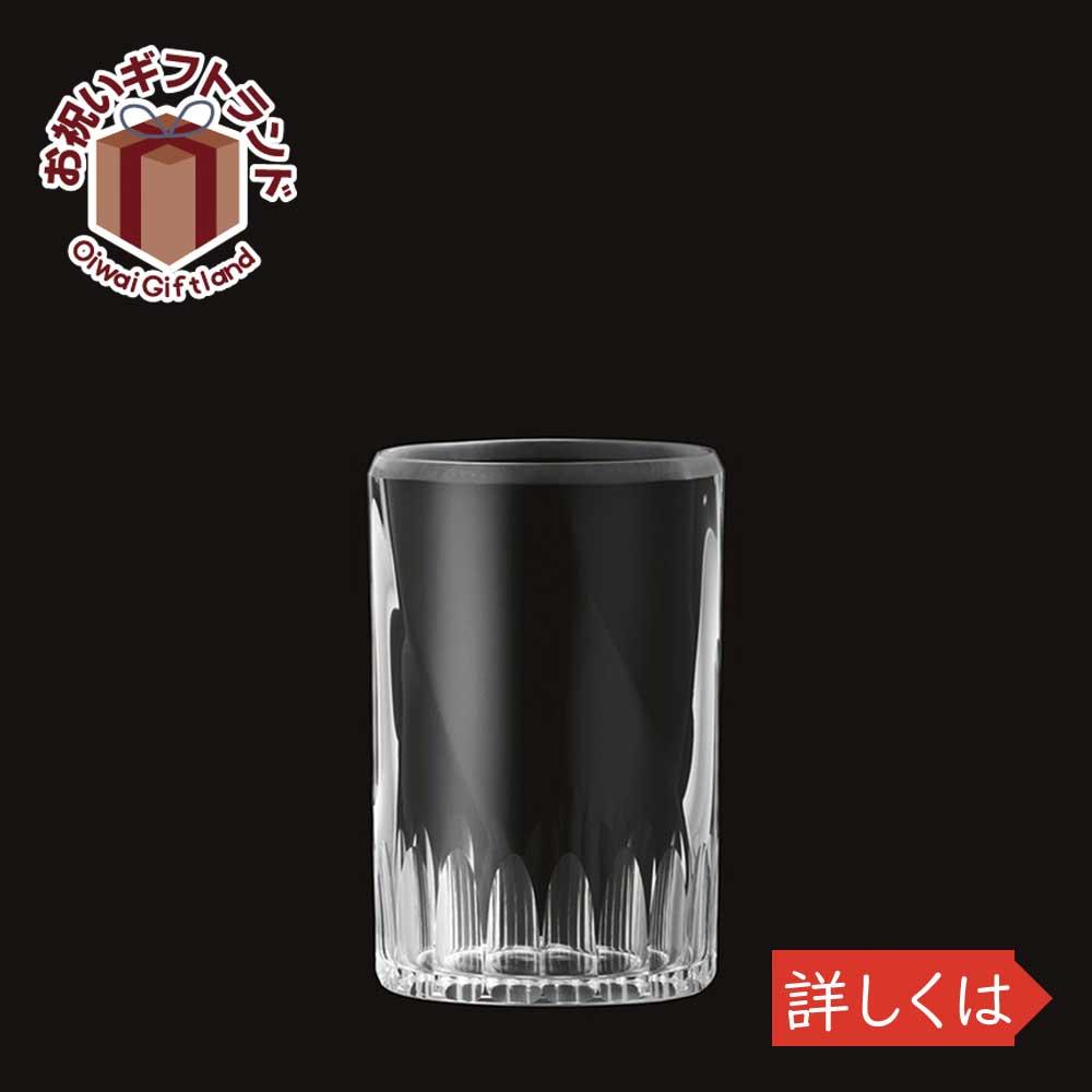 KIMURA GLASS MITATE/ミタテ MITATE 10oz ストレート モールC | タンブラー レストラン用グラス 業務用 イエノミ ホームパーティ 母の日 父の日