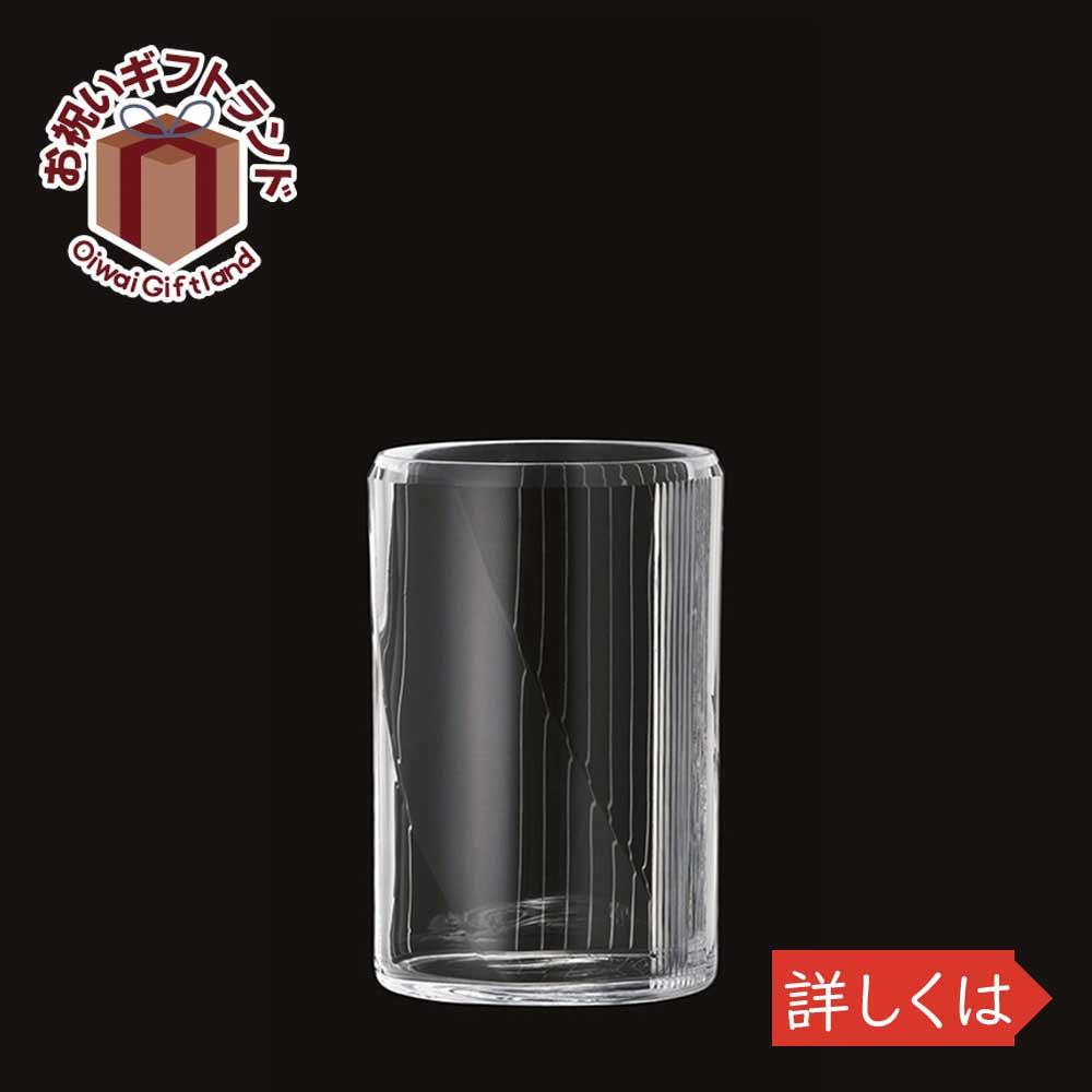 KIMURA GLASS MITATE/ミタテ MITATE 10oz ストレート モールA | タンブラー レストラン用グラス 業務用 イエノミ ホームパーティ 母の日 父の日