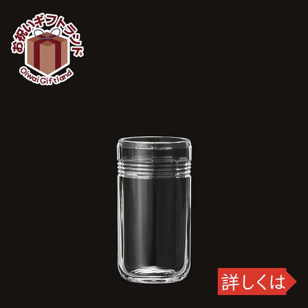 KIMURA GLASS MITATE/ミタテ MITATE モール2oz | タンブラー レストラン用グラス 業務用 イエノミ ホームパーティ 母の日 父の日