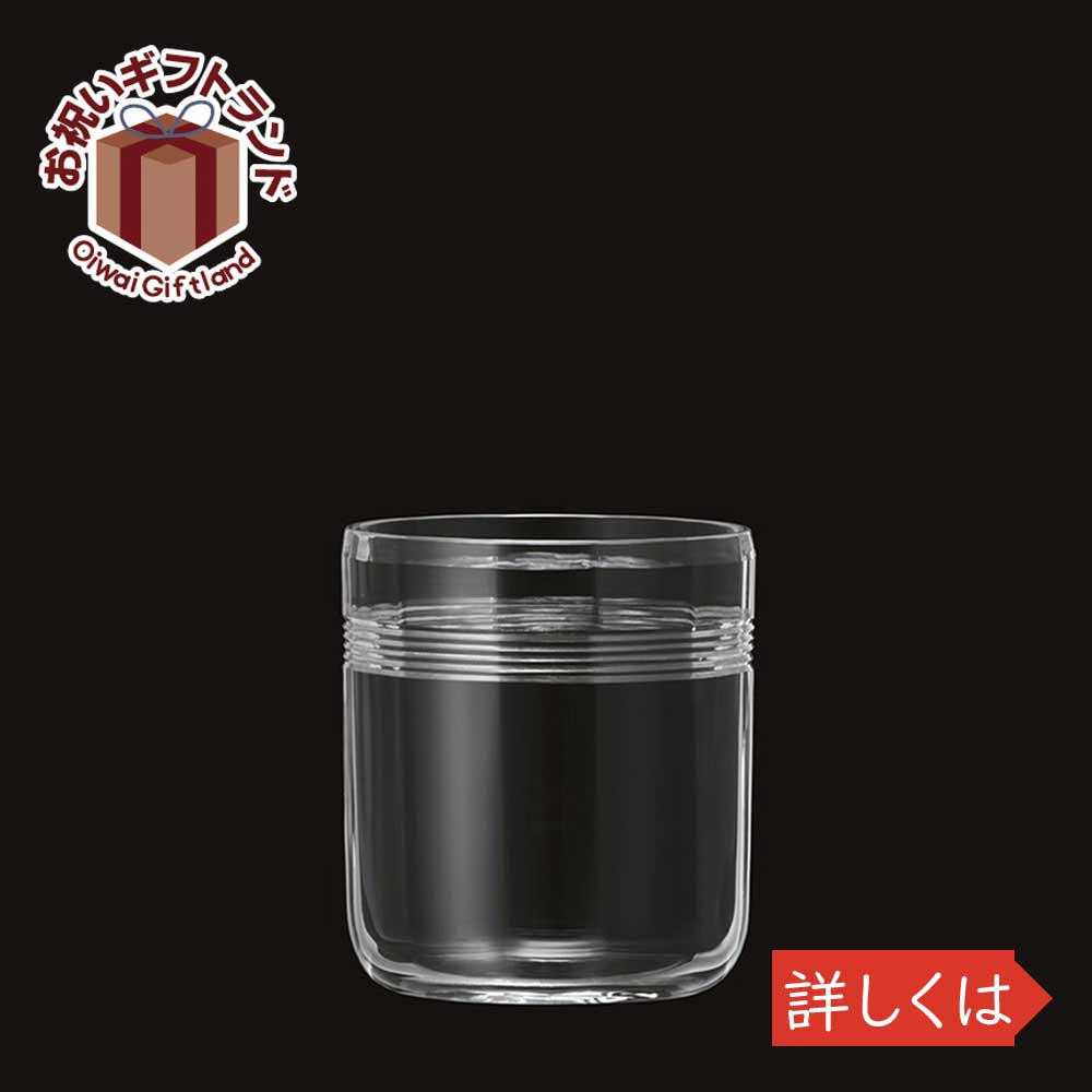 KIMURA GLASS MITATE/ミタテ MITATE モール11oz A | タンブラー レストラン用グラス 業務用 イエノミ ホームパーティ 母の日 父の日