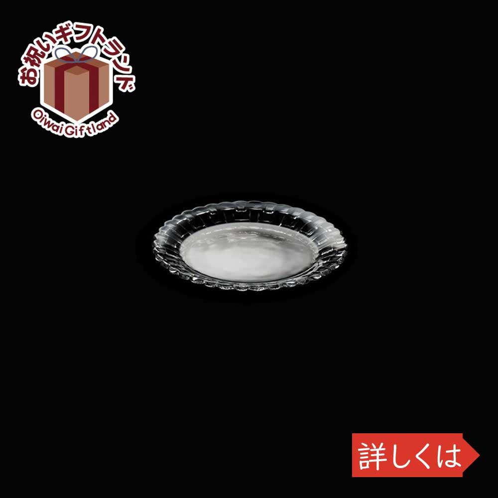 Nachatmann/ナハトマン ボサノヴァ バター プレート15cm 78681×12枚 レストラン用グラス 業務用 イエノミ ホームパーティ 母の日 父の日