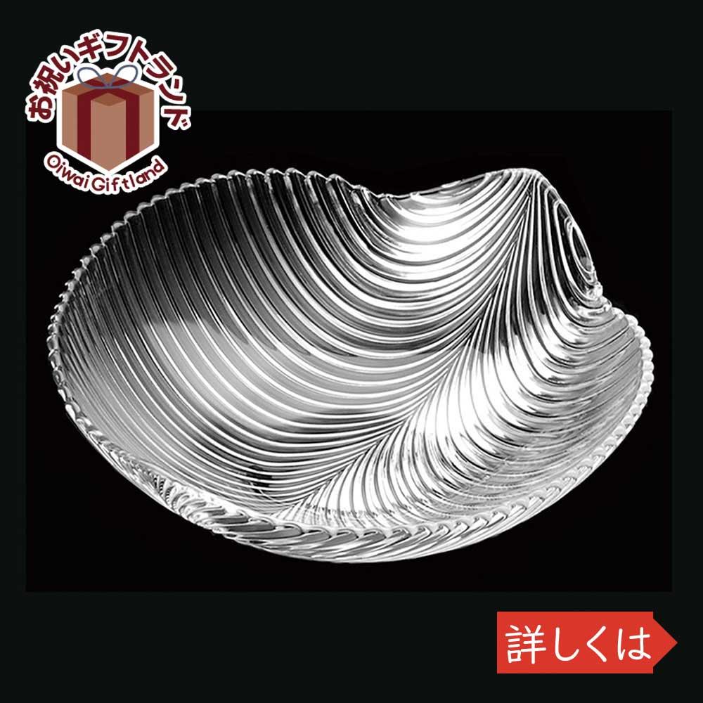 Nachatmann/ナハトマン マンボ ボウル30cm 77693×12枚 レストラン用グラス 業務用 イエノミ ホームパーティ 母の日 父の日