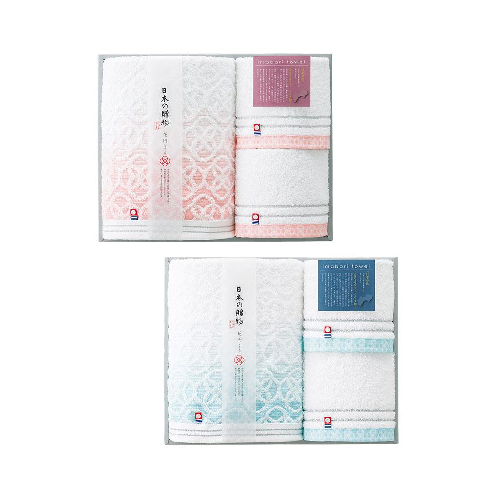 出産内祝い タオル ギフト | 日本の贈物 花円 | 今治タオル K-80301 | タオルセット | 内祝い:景品&名入れのお祝いギフトランド
