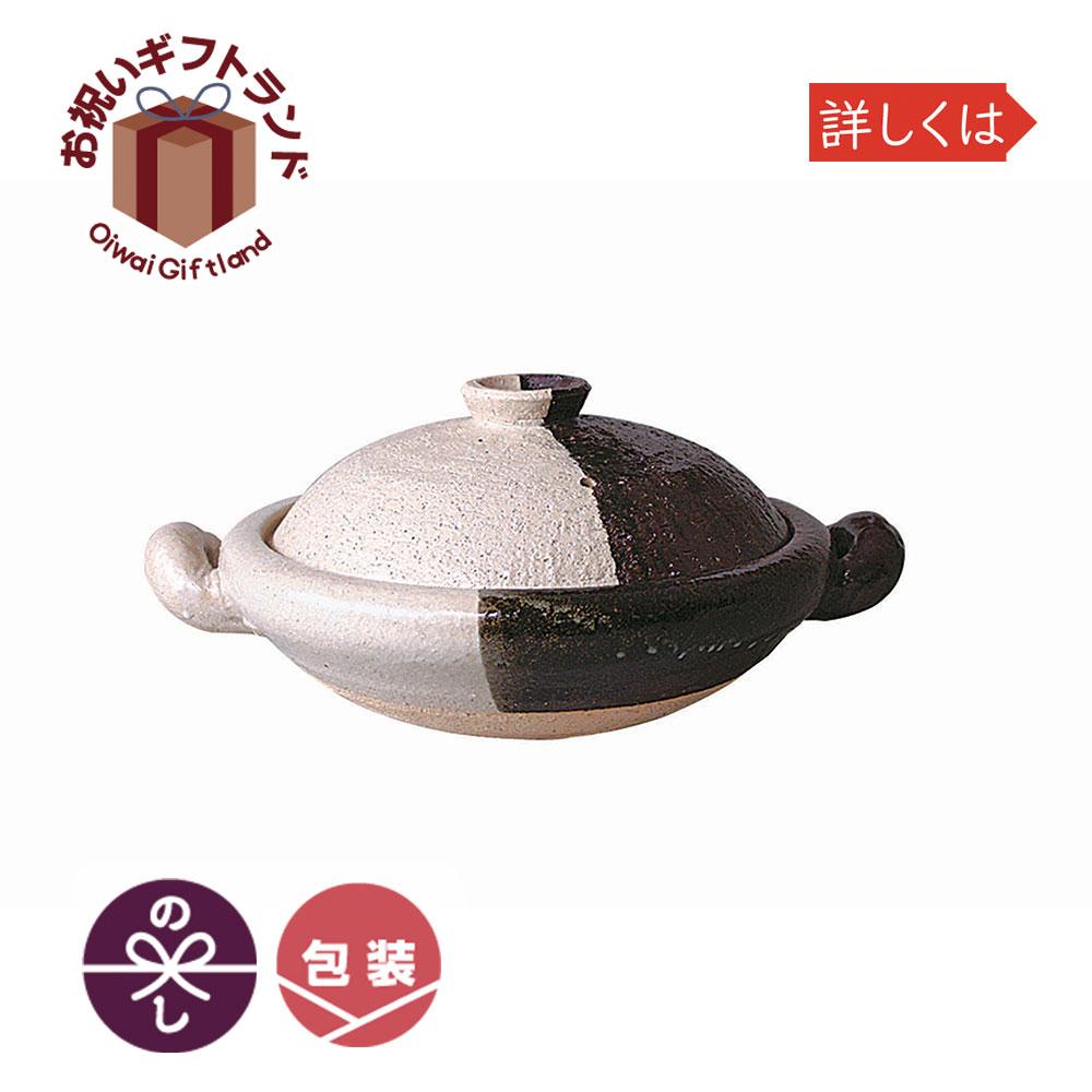 長谷園 土鍋 口福 大(2-4人用) 直径:305mm ガスの直火専用 内祝い 記念品 婚礼 結婚 家庭料理
