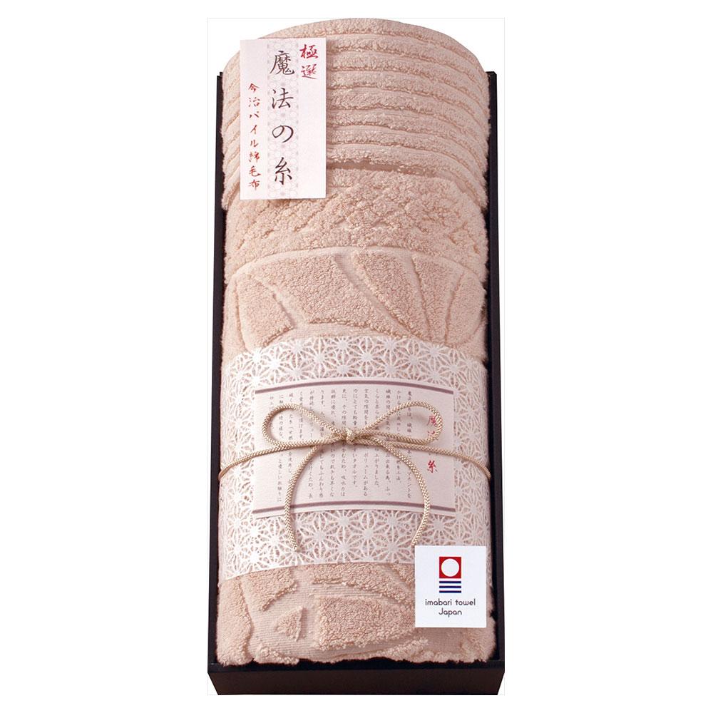 内祝い 法事 綿毛布極選 魔法の糸 今治製パイル綿毛布 AI-15010 [今治 綿毛布] ご出産祝い お返し ご結婚祝い 法事 年忌法要
