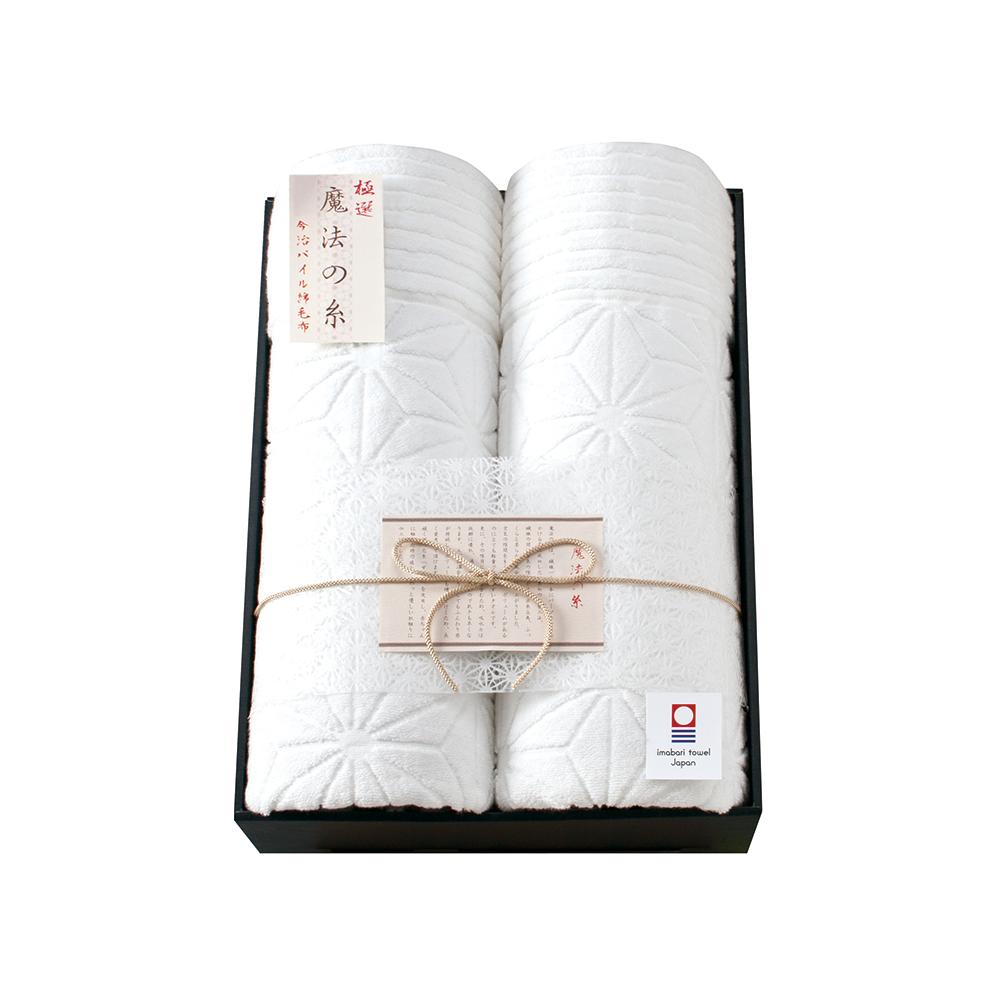今治 綿毛布 シングル /極選魔法の糸 今治製パイル綿毛布2P AI-20020 ママ割 ポイント5倍/キャッシュレス還元 ポイント5倍