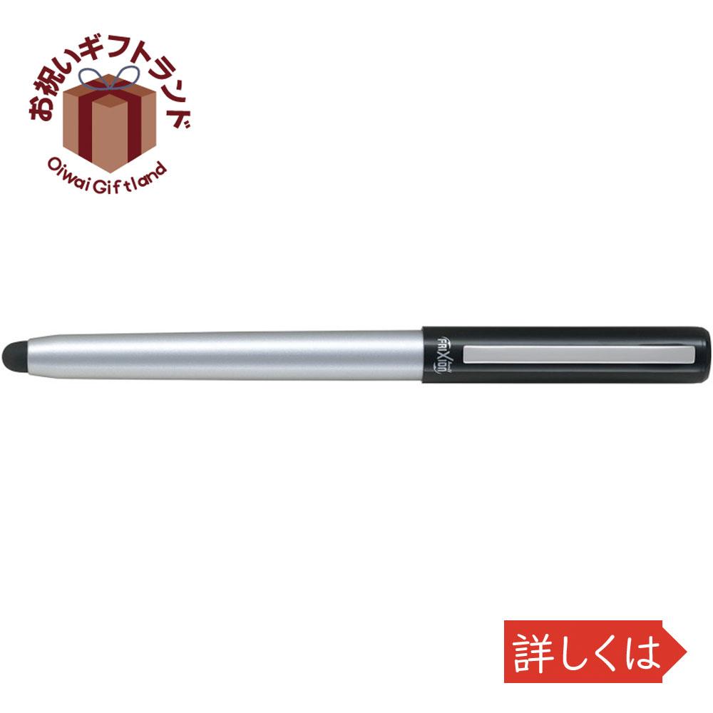 パイロット ボールペン 筆記具 フリクションボール ビズ X 10本