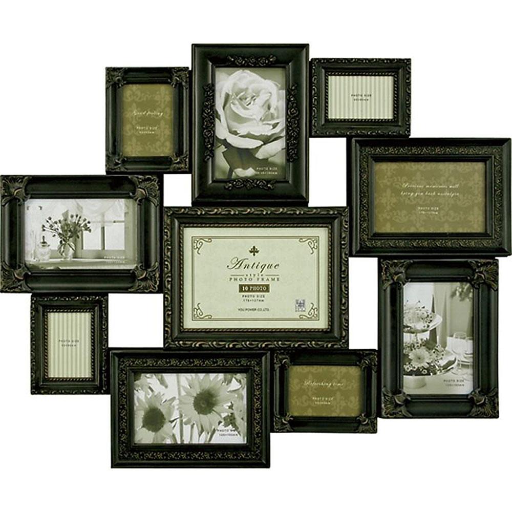 フォトフレーム 樹脂製 / ガラス ご結婚祝い かわいい DF-07002 /デコレーション 10 ウォール フレーム 「アンティーク ブラック」 壁掛用(縦横両用) DF-07002