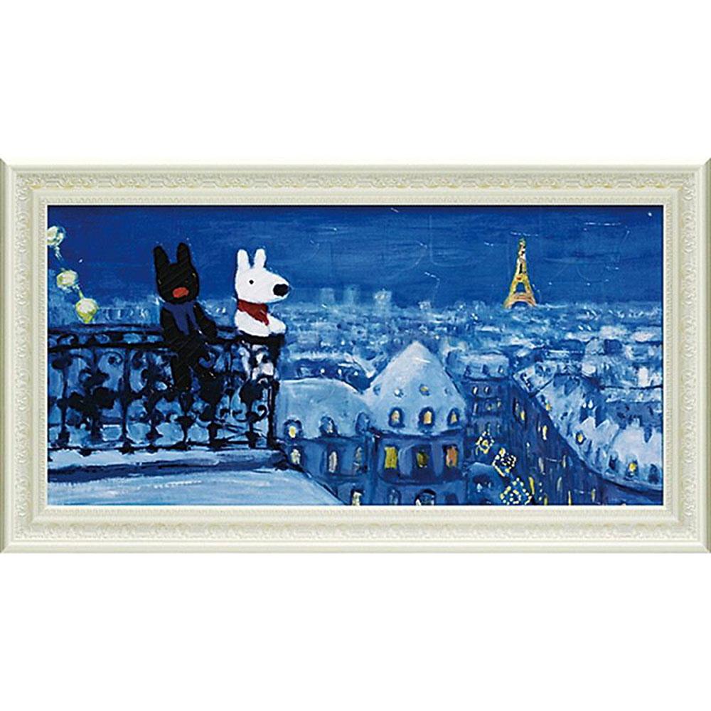 名入れ 名前 入れ 応相談 記念品 送料無料 ギフト/リサとガスパール 絵画 ミュージアムフレーム パリの天窓から Lワイド GL-10055 開店祝い 事務所開き 御祝 記念品