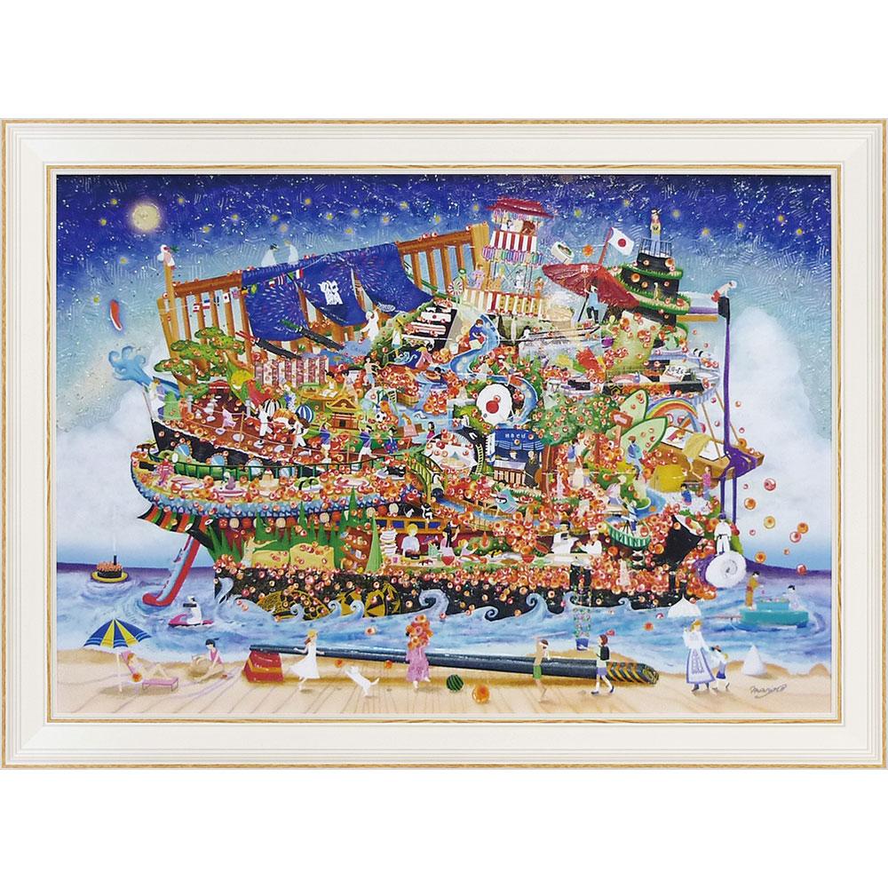壁掛け飾り 絵画 お祝い 記念品 おしゃれ かわいい NM-14001 /なかの まりの 「イクラ軍艦 夏休み号」 NM-14001 キャッシュレス還元 ポイント5倍