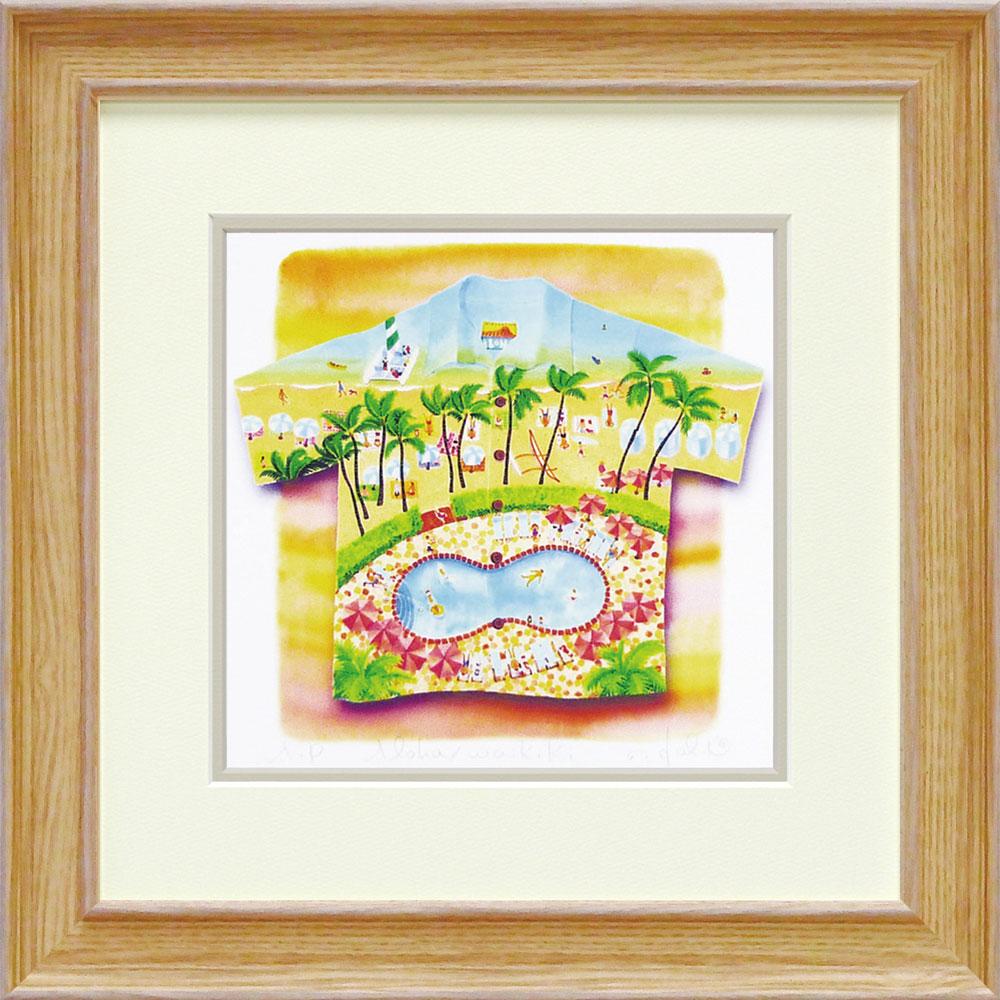 壁掛け飾り 絵画 お祝い 記念品 おしゃれ かわいい /くりのき はるみ 「アロハ/ワイキキ」 KH-10142