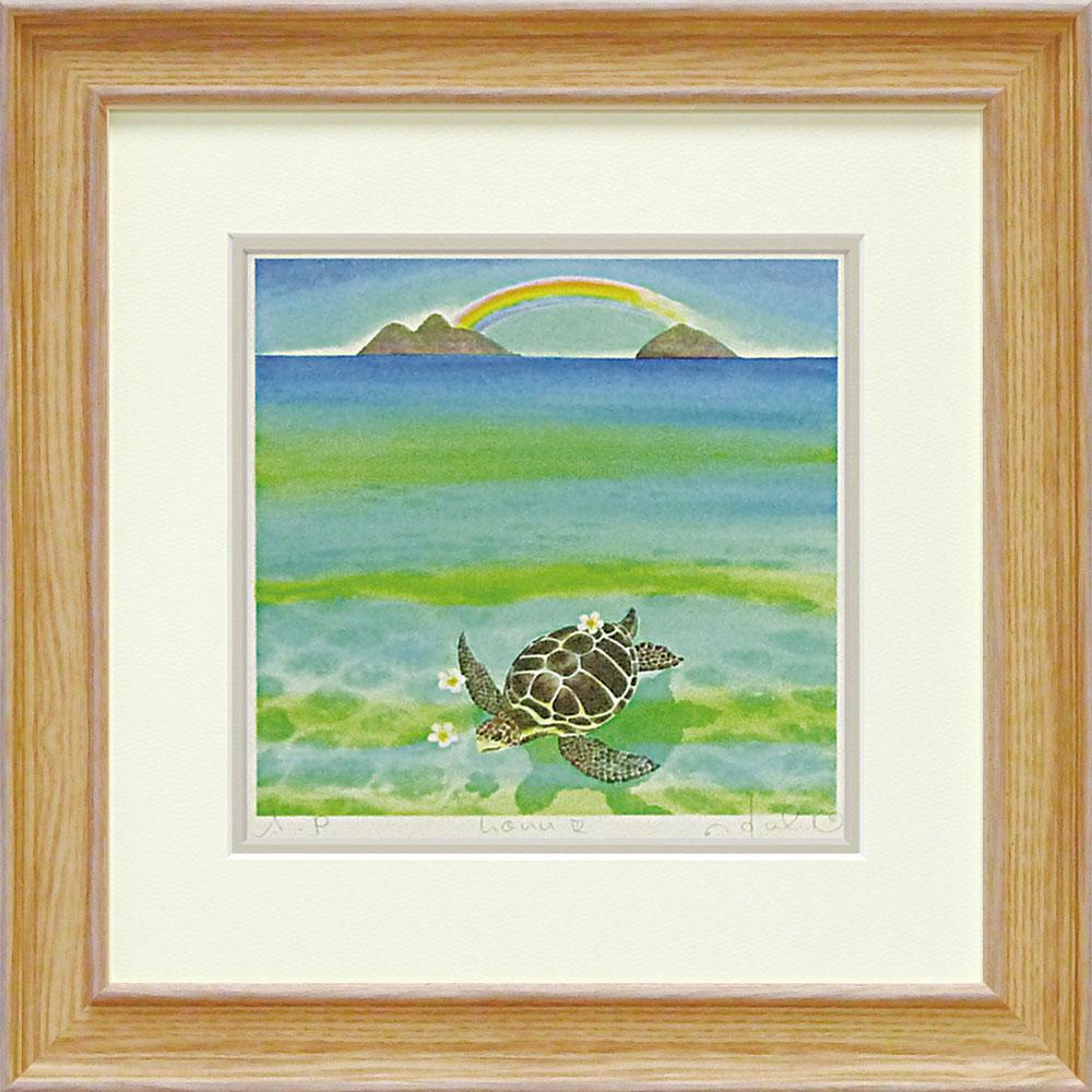 壁掛け飾り 絵画 お祝い 記念品 おしゃれ かわいい /くりのき はるみ 「honu III」 KH-10153