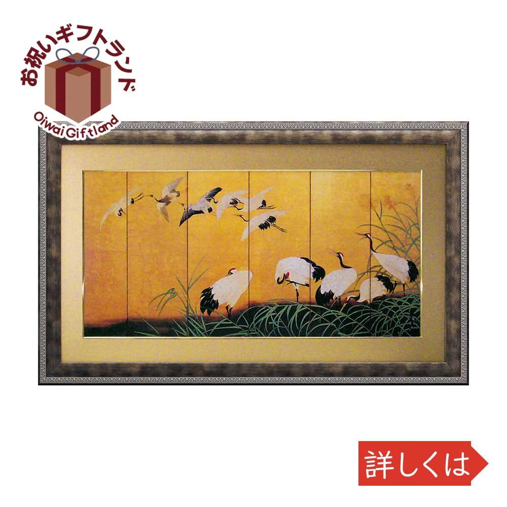 黄金の背景に優雅に鶴が舞う姿は 気品にあふれています 不明 壁掛け飾り 絵画 お祝い RC-20002 かわいい おしゃれ 記念品 ツルの舞 商品追加値下げ在庫復活 和風フレーム 安心の定価販売