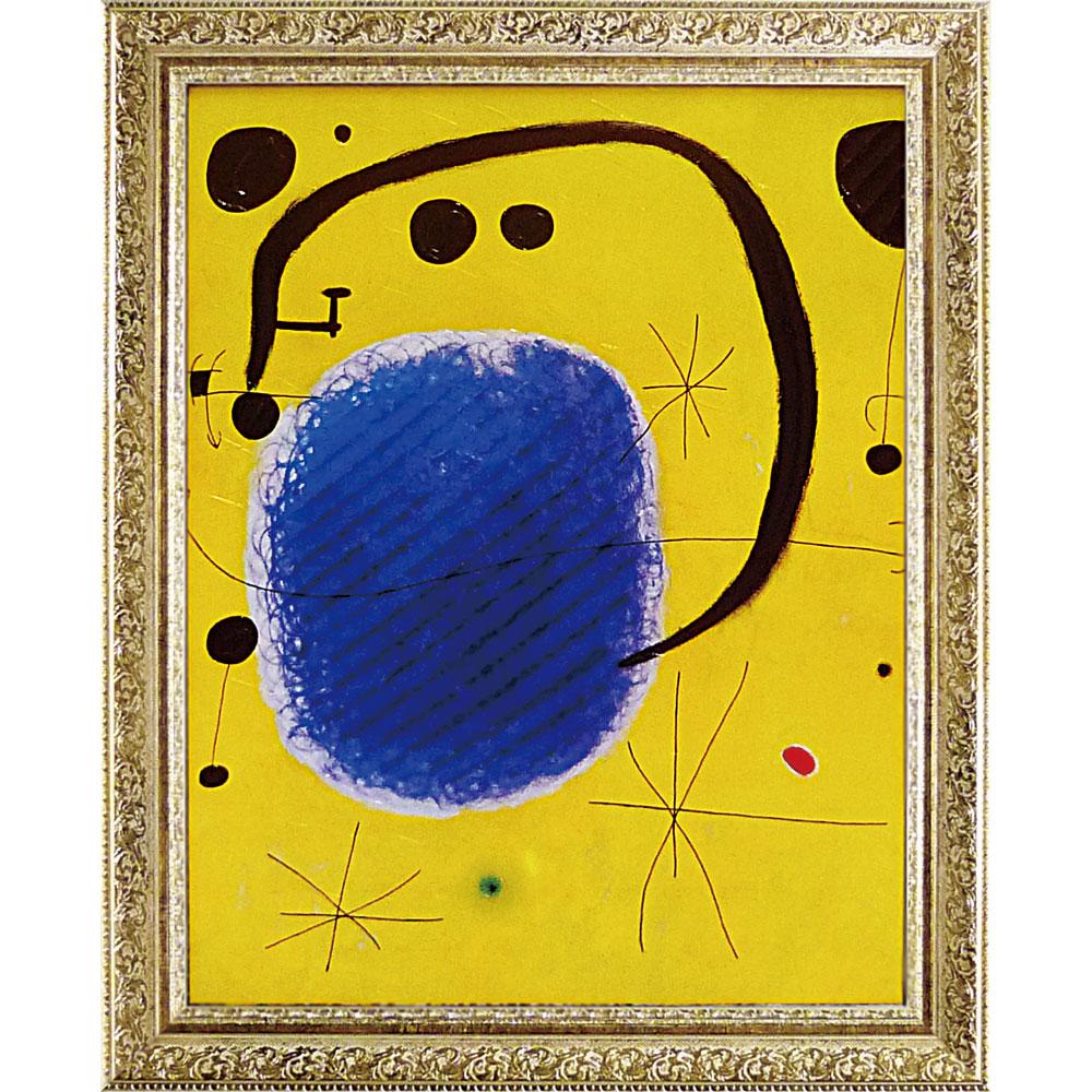 壁掛け飾り 絵画 お祝い 記念品 おしゃれ かわいい MW-14005 /ミュージアム シリーズ ミロ 「L'oro dell' azzurro」 MW-14005 キャッシュレス還元 ポイント5倍