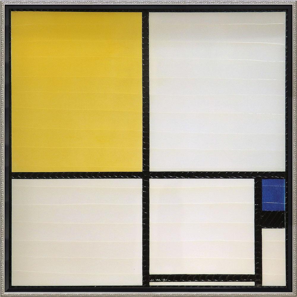 壁掛け飾り 絵画 お祝い 記念品 おしゃれ かわいい | ピエト モンドリアン 「コンポジション ブルー & イエロー」 | 絵画 PM-20023 | 絵画 |