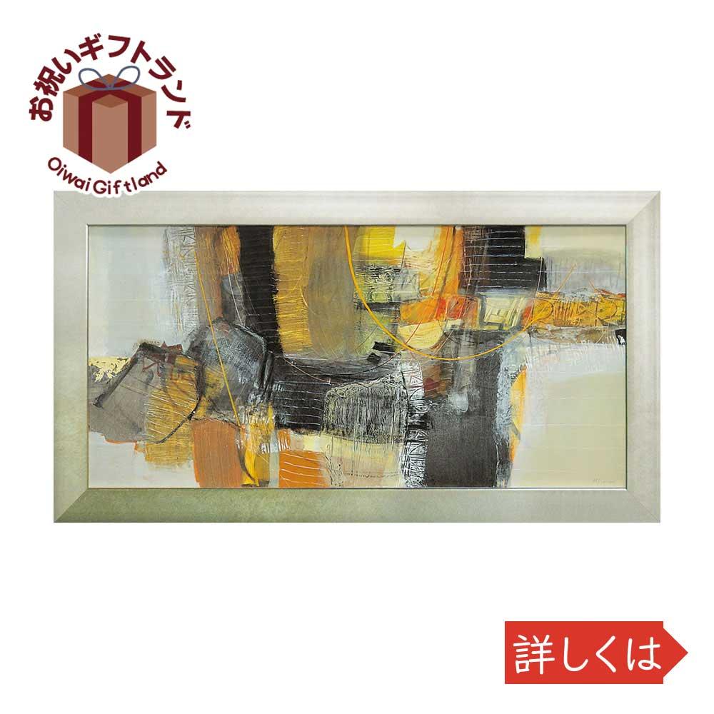 マウリツィオ ピオバン:1953年 イタリアのドーロ生まれ 1974年に市賞を受賞 そののち様々な賞を受賞し 数々の展示会などに参加 彼のグラフィカルな作品は アメリカ カナダ 販売期間 限定のお得なタイムセール 日... 壁掛け飾り おしゃれ かわいい 記念品 MP-20003 お祝い 絵画 ミエティトゥーラ ラ 休日 ピオバン