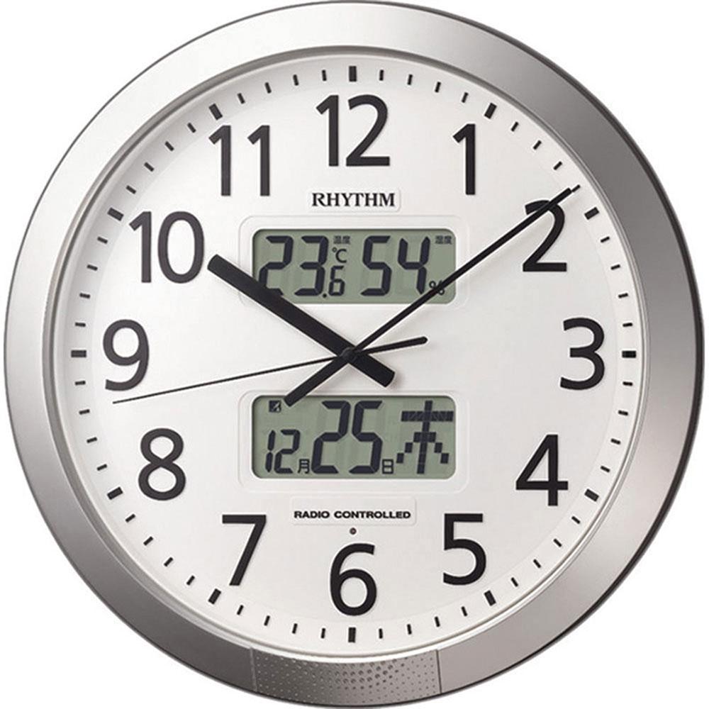 リズム時計 電波_掛け時計 シチズン プログラムカレンダー404SR 新築祝い 竣工記念 開店祝い 開業祝い プレゼント