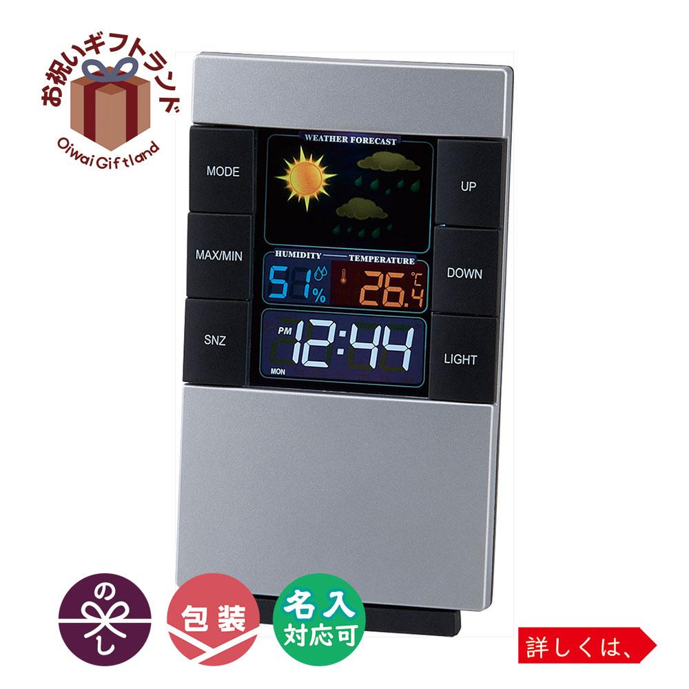 アデッソ 流行のアイテム カラーウェザーインフォクロック 音 振動センサー付 新色追加 6168