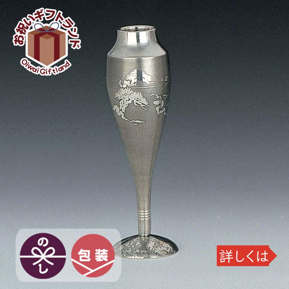 花瓶 祝駒 錫器 日本製 大