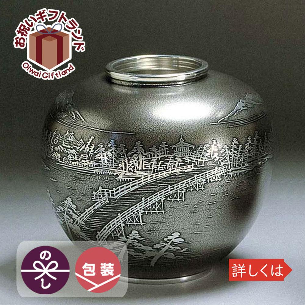 花瓶 イブシ菖蒲形 錫器 日本製 5.7