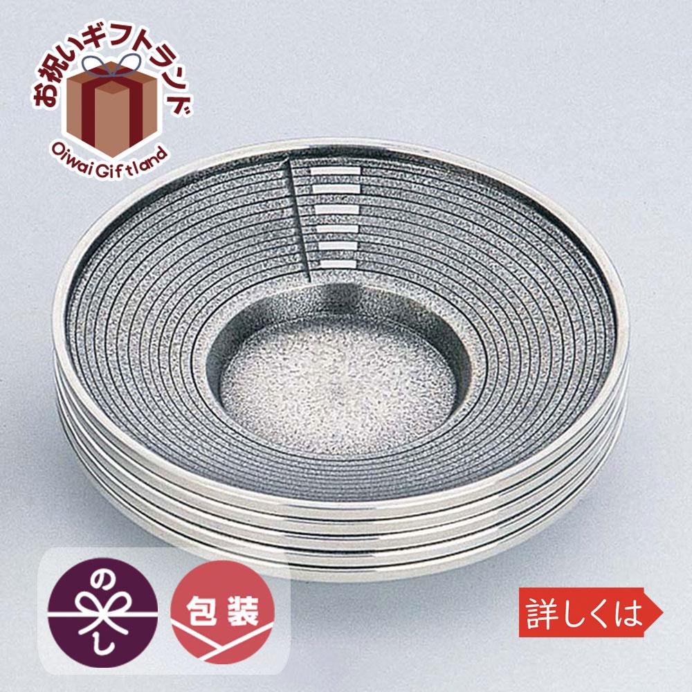 茶托 イブシ 錫器 日本製 トジメ 3.3