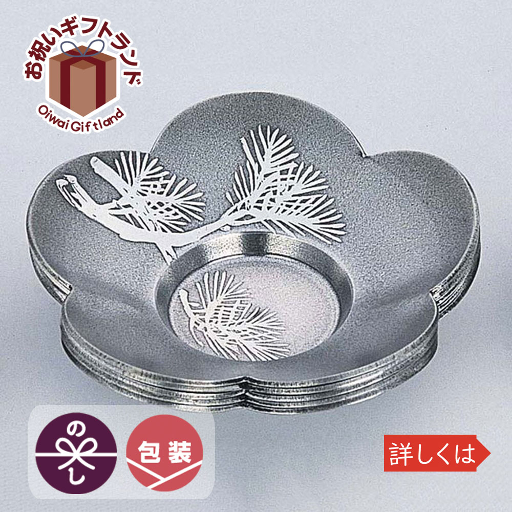正規 大阪錫器 茶器 茶托 | 茶托 イブシ 錫器 日本製 打込梅 3.0 SV040601 | 茶托 |, ヨシキグン 387685ac