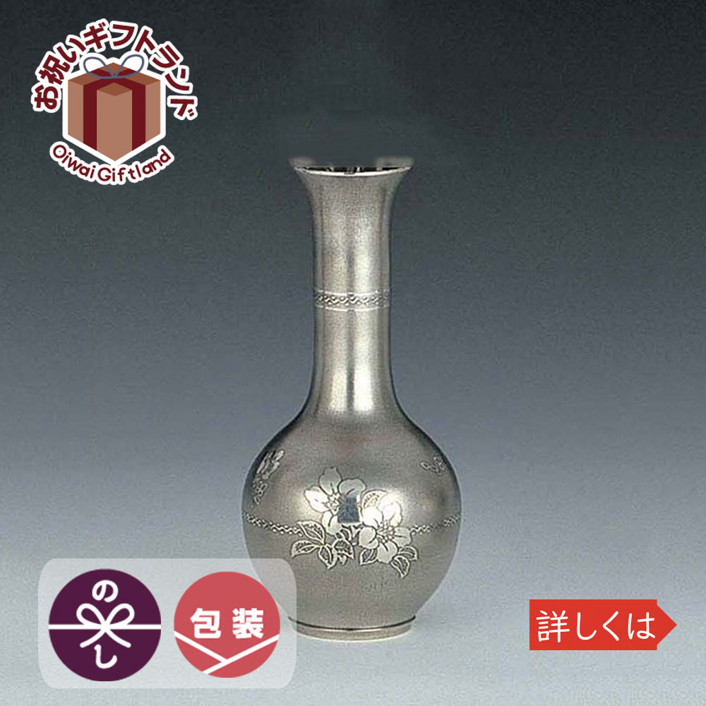 花瓶 祝駒 錫器 日本製 椿
