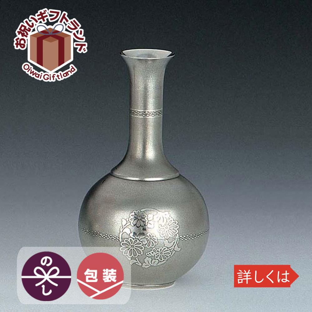 花瓶 祝駒 錫器 日本製 菊