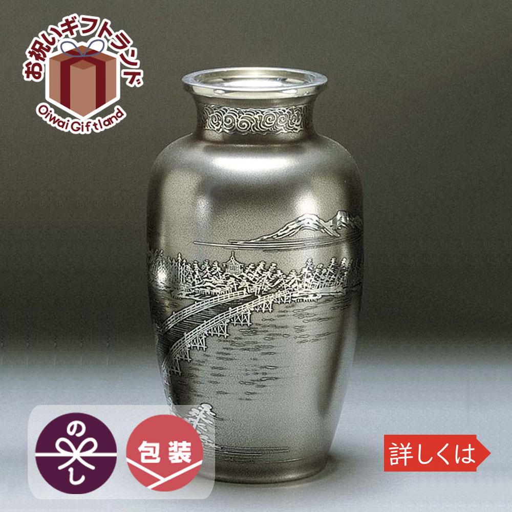 花瓶 イブシ菖蒲形 錫器 日本製 9.0