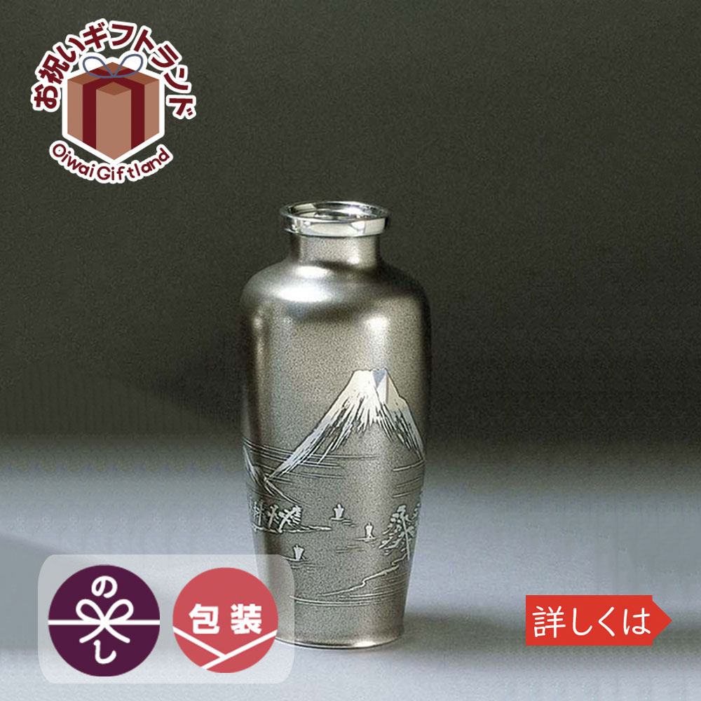 花瓶 イブシ菖蒲形 錫器 日本製 6.5