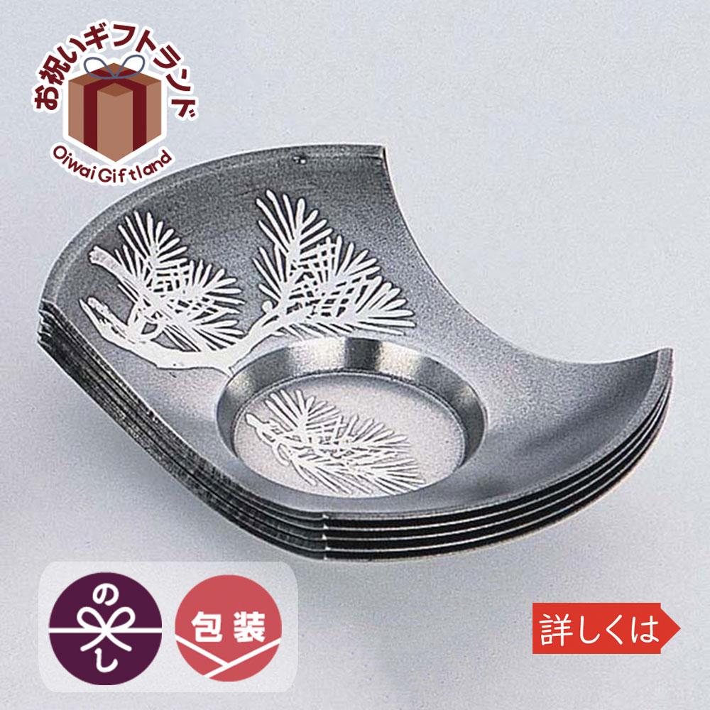 茶托 イブシ 錫器 日本製 分銅形 3.5