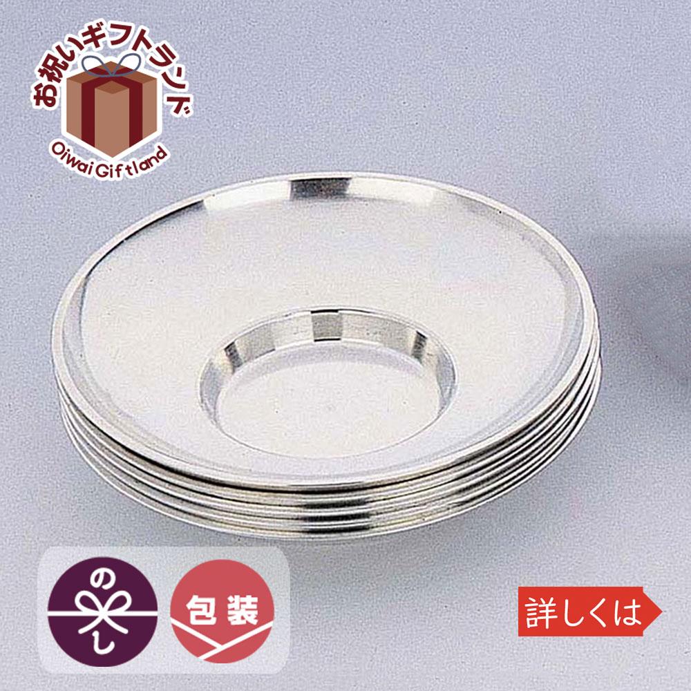 茶托 磨 錫器 日本製 丸形 3.5