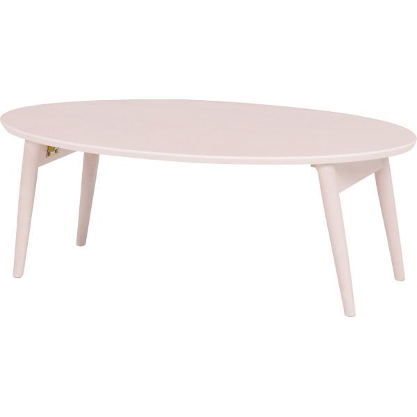 【送料無料】【メーカー直送/代引き不可】 テーブル ホワイトウォッシュ MT-6925WS 【ギフト対応不可】