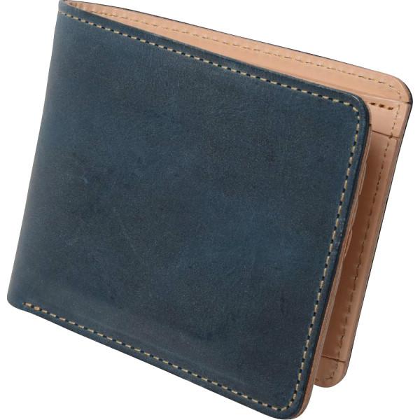 ヌメ革 二つ折り財布 ブルー OJ-4021 【ギフト対応不可】