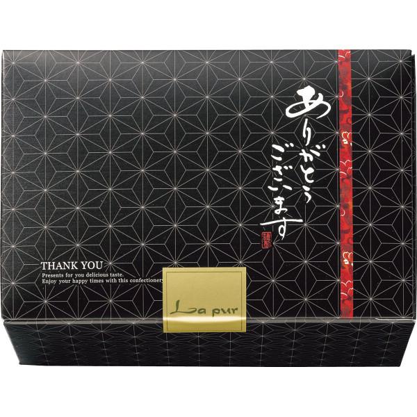 縁起物 引き出物 宅配 梅10D ◆在庫限り◆ 感謝 予約販売品 縁起物番号:824