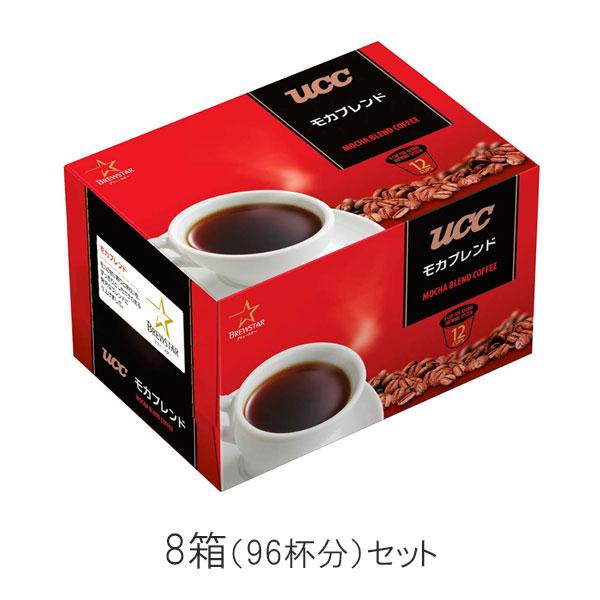 キューリグ コーヒーメーカー専用 ブリュースター Kカップ(12個入) モカブレンド [302485] モカブレンド8箱セット【包装不可】【送料無料】