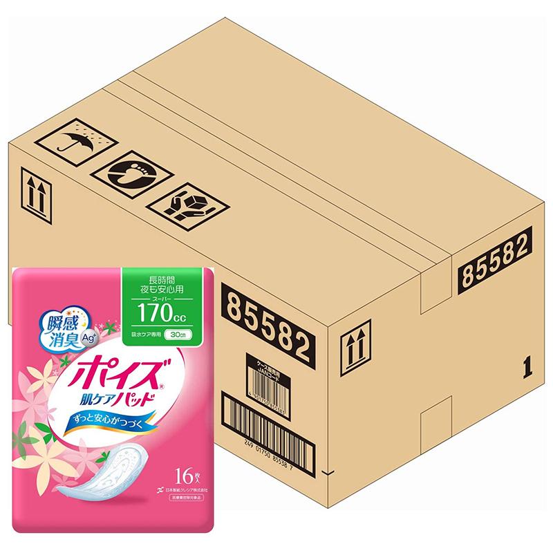 ポイズ 尿もれ 長時間 夜も安心用 スーパー 170cc ギフト対応不可 16枚×9パック入り 売り出し 最新 送料無料 ケース販売 尿もれ用 肌ケアパッド