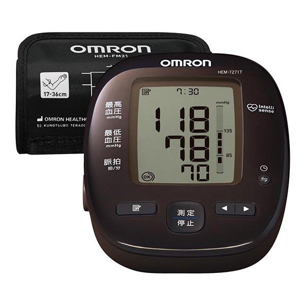 血圧計 オムロン 上腕式血圧計(ダークブラウン)OMRON HEM-7271T【ギフト対応不可】【送料無料】