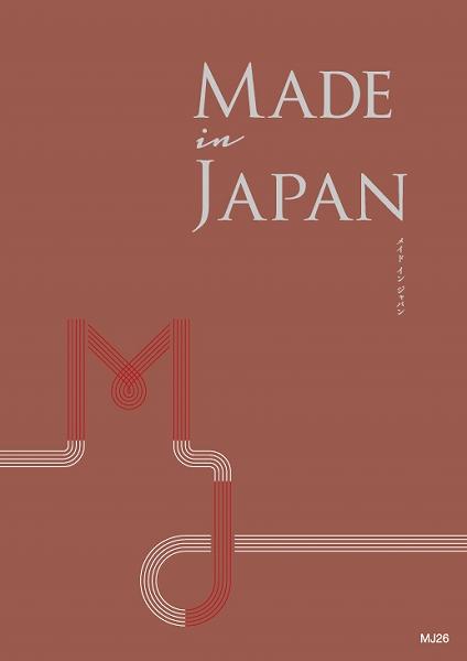 カタログギフト YAMATO 大和 31000円コース メイドインジャパン Made In Japan MJ26 商品を2点ご選択 【送料無料】