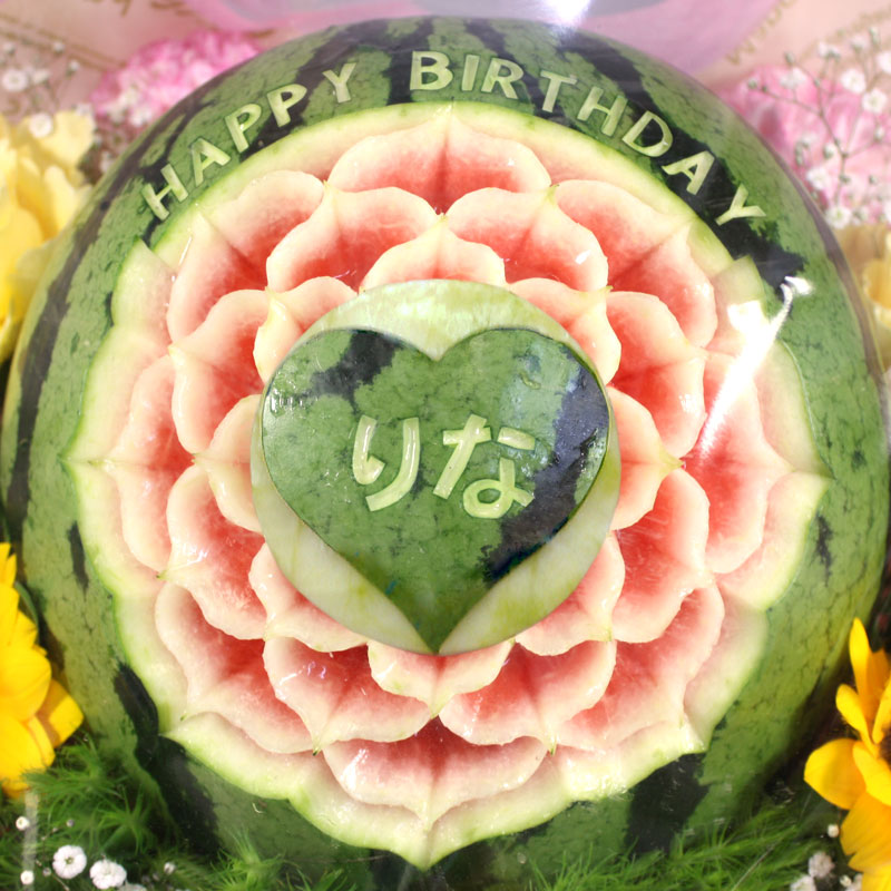 P2倍[6/1限定]スイカカービング 果物 お花彫刻+上側彫刻|+ハート彫刻 文字入れ名入れフルーツギフト フルーツカービング プレゼント 西瓜 スイカ すいか 送料無料 ギフト 果物 誕生日 サプライズ プレゼント バースデープレゼント 誕生日ケーキより珍しいフルーツフラワーアレンジメント 送料無料, セレクトビオ:d0482e57 --- sunward.msk.ru