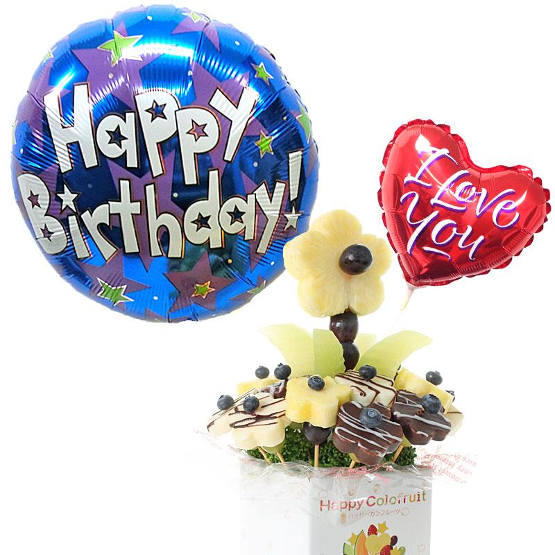 [ギフトパーク]バルーン付きフルーツブーケ【チョコマーガレット】パーティグッズ ハッピーカラフルーツフラワーギフト サプライズプレゼント 結婚記念日 結婚内祝い 誕生日 ケーキより面白い珍しい喜ばれる 贈り物 スイーツ お菓子 洋菓子 フルーツケーキ 母の日 父の日