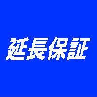 PC・タブレット3年延長保証(自然+物損)税込\320,001-\360,000