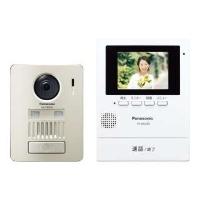 Panasonic(パナソニック) VL-SGZ30 モニター壁掛け式ワイヤレステレビドアホン