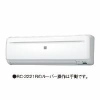 CORONA コロナ 冷房専用 RC-2221R W 超目玉 エアコン 商い ホワイト KK9N0D18P Relala リララ 6畳用