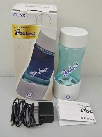 フラックス FLPK12J ケータイ水素ボトル Pocket(350cc)