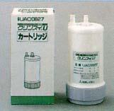 UAC0827-GN 送料区分A
