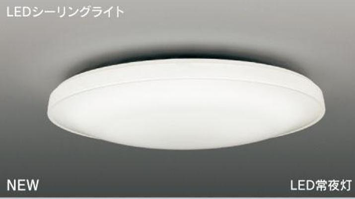 LEDH80103-LC+別売リモコン付(メーカー希望価格3,675円)送料無料