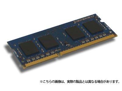ノートブック用 増設 4GB 2枚組 メモリ DDR3 SDRAM DDR3-1600(PC3-12800) SO-DIMM ADS12800N-Wシリーズ ADS12800N-4GW アドテック/ADTEC 【 ノートブック 増設メモリ 4GB 2枚組 】